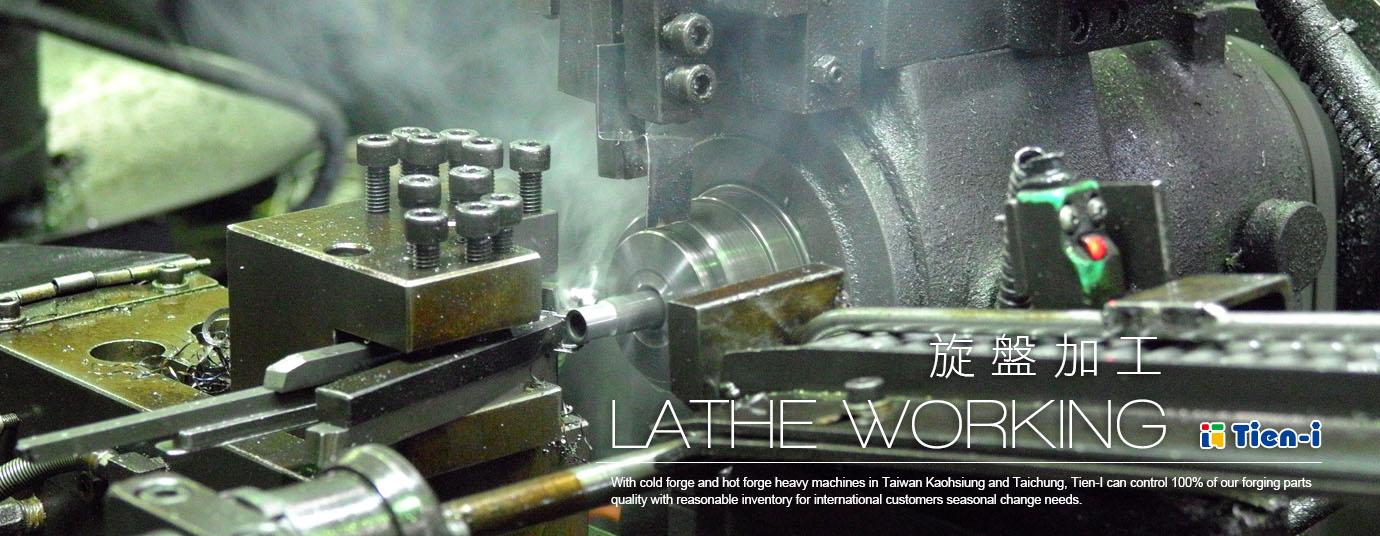 Lathe working